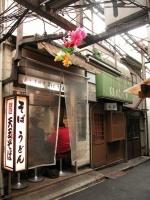 http://hebiinu.com/files/gimgs/th-24_24_no7-mand-tokyo-05-0524.jpg