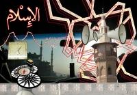 33_no4-islam.jpg
